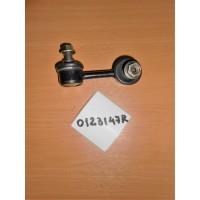Стойка стабилизатора задняя 0123147R
