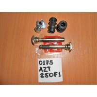 Ремкомплект заднего суппорта 0175AZT250F1