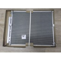 Радиатор кондиционера Lc 120 1040106c