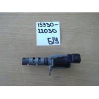 Клапан VVTI Б/У 1533022030