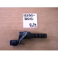 Клапан VVTI Б/У 1533031010