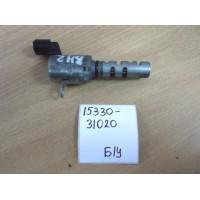 Клапан VVTI Б/У 1533031020