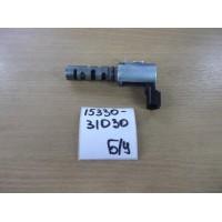 Клапан VVTI Б/У 1533031030