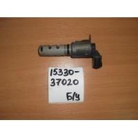 Клапан VVTI Б/У 1533037020