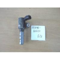 Клапан VVTI Б/У 1534031020