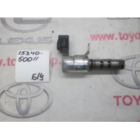Клапан VVTI Б/У 1534050011
