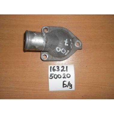 Корпус термостата Б/У 1632150020