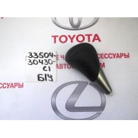 Ручка КПП Gs-10 Б/У 3350430430c1