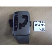 Накладка корпуса переключения передач Б/У 3590720230