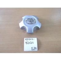 Колпак колесный Rav 30 Б/У 4260342120
