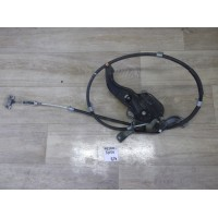 Педаль стояночного тормоза cam 50 Б/У 4620033150