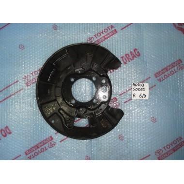 Кожух тормозного диска задний правый Б/У 4650350060