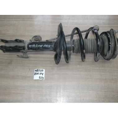 Амортизатор подвески левый в сборе Б/У 4852080340