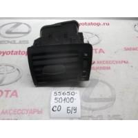 Дефлектор воздушный Б/У 5565050100c0