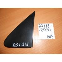 Заглушка пластиковая Lh Б/У 6011812030