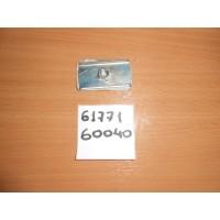 Гайка 6177160040