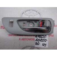 Ручка двери FR Rh Б/У 6760550250b0