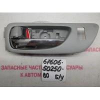 Ручка двери FR Lh Б/У 6760650250b0
