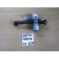 Ограничитель двери RR Lh Б/У 6864048031