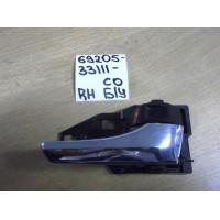 Ручка открывания двери внутренняя Rh Б/У 6920533111c0
