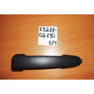 Ручка двери передней черная Б/У 6921102130
