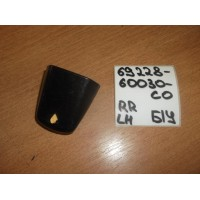 Крышка ручки двери RR Lh Б/У 6922860030c0