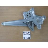 Механизм стеклоподъёмника RR Rh Б/У 6980333050