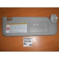 Козырек солнцезащитный правый Б/У 7431030C40B1