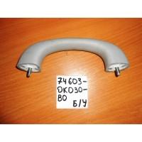 Ручка салона Hilux Б/У 746030K030B0