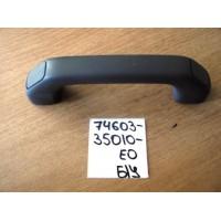 Ручка Б/У 7460335010e0