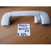 Ручка потолочная RR Rh Б/У 7461030320a7
