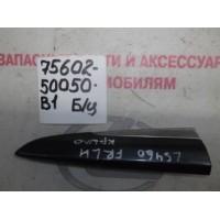Молдинг крыла передний Lh Б/У 7560250050b1
