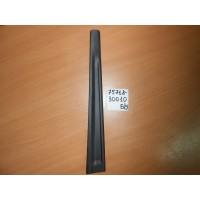 Накладка рамки передней двери Rh Б/У 7571830010