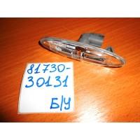 Повторитель поворота в крыло Lh/Rh Б/У 8173030131