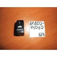 Кнопка аварийной сигнализации Б/У 8185071010
