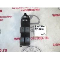 Блок управления стеклоподъемниками Б/У 8404050120