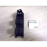 Блок управления стеклоподьемниками Б/У 8404060190