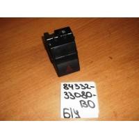 Кнопка аварийной сигнализации Б/У 8433233080b0