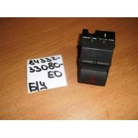 Кнопка аварийной сигнализации Б/У 8433233080e0