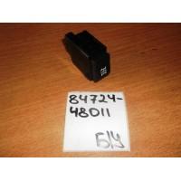 Выключатель блокировки дифференциала Б/У 8472448011