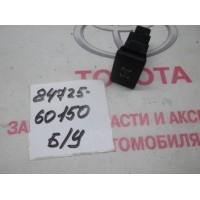 Кнопка Б/У 8472560150