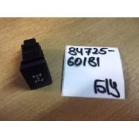 Кнопка блокировки дифференциала Б/У 8472560181