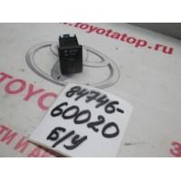 Кнопка Б/У 8474660020
