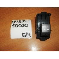 Кнопка стеклоподъемника Б/У 8481050020