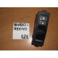 Кнопка стеклоподъемника Б/У 8481075040