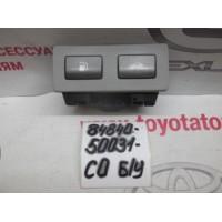 Кнопка открывания багажника Б/У 8484050031c0