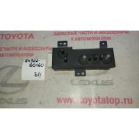 Блок управления сиденьем передний Rh Б/У 8492260160