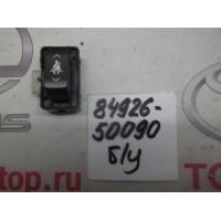 Кнопка Б/У 8492650090
