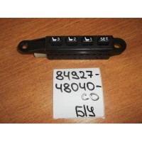 Кнопка памяти сидений Б/У 8492748040c0