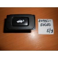Кнопка закрытия багажника Б/У 8493050050